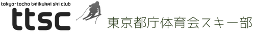TTSC Web site